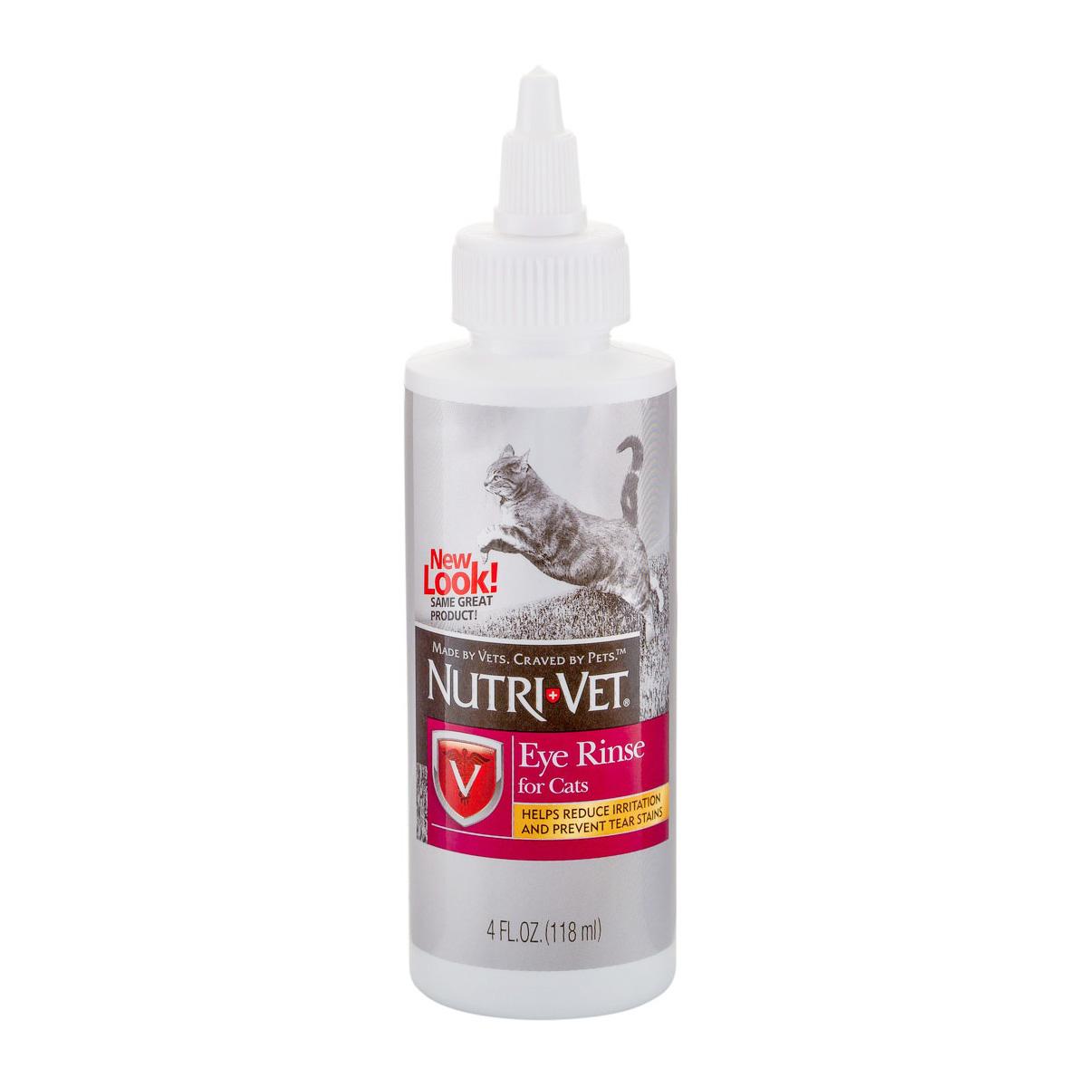 Rinse Cat Litter