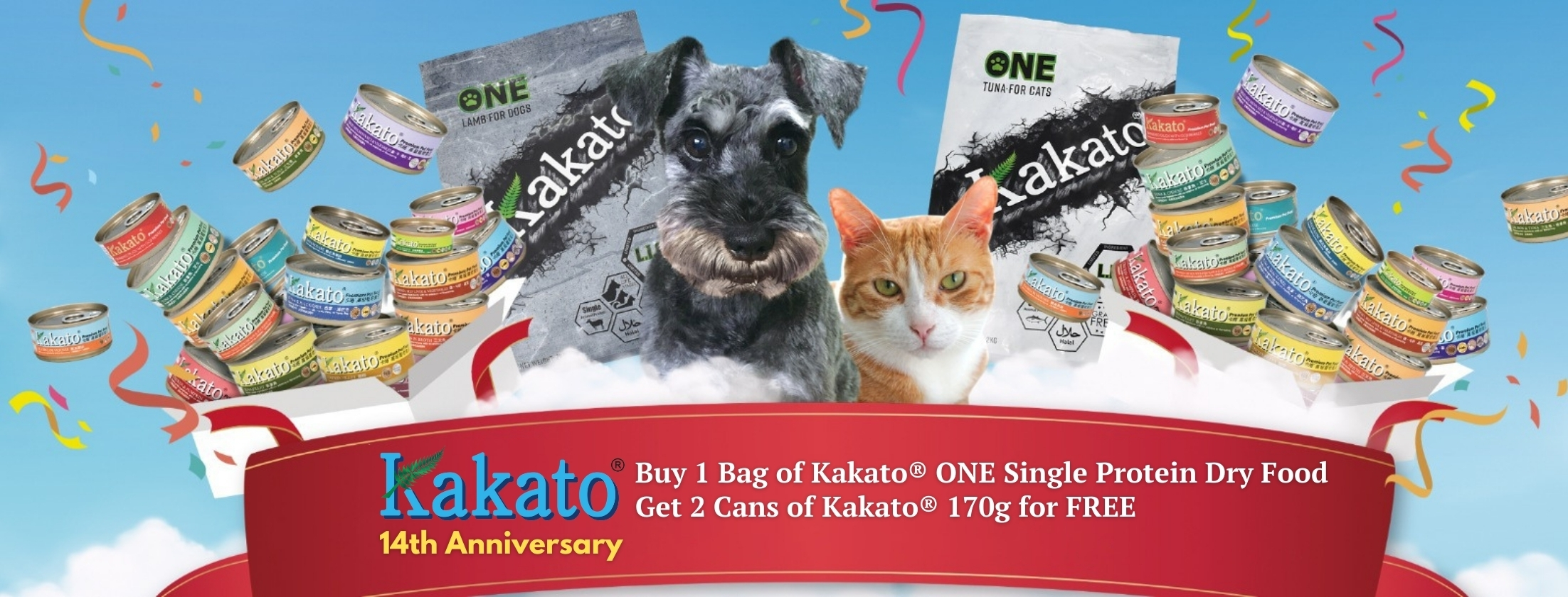 Free Kakato 156g Cans With Purchases of Kakato ONE Dry Food