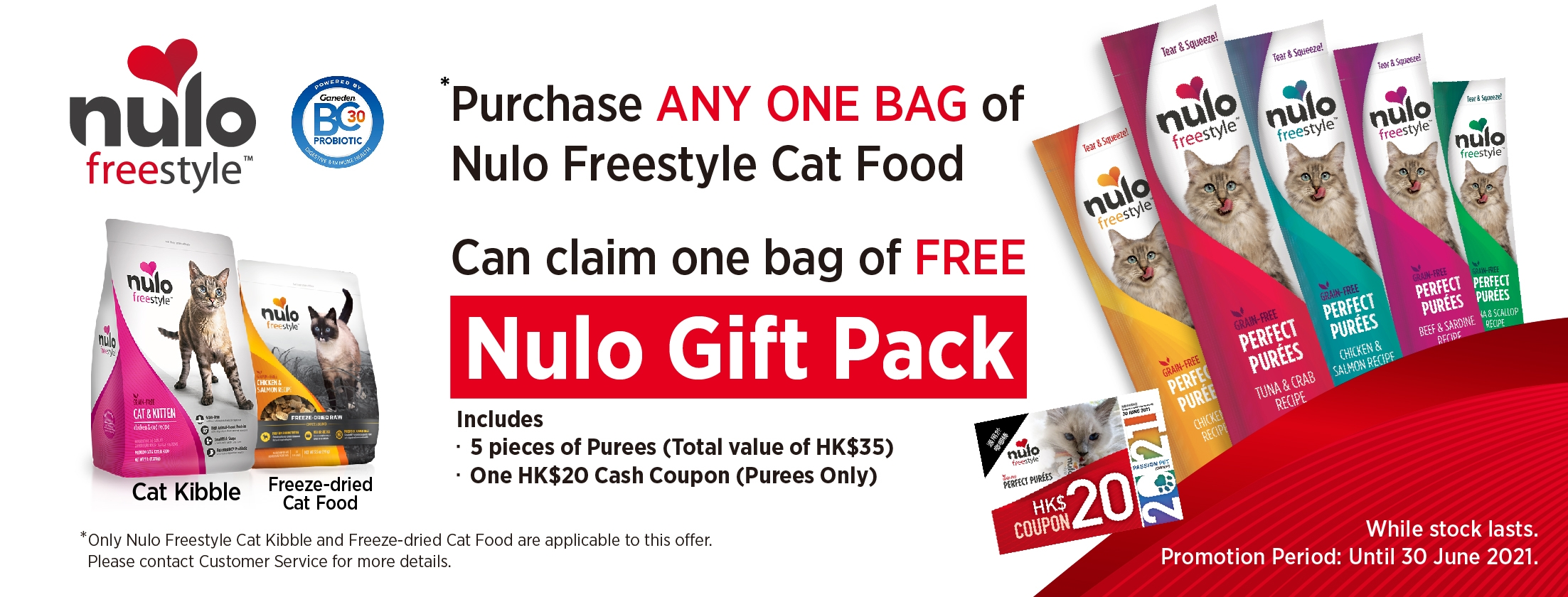 Nulo Free Cat Treats