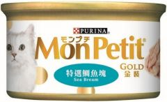 Purina Mon Petit Gold Cat Canned Food - Sea Bream (85g)