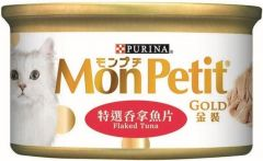 Purina Mon Petit Gold Cat Canned Food - Flaked Tuna (85g)