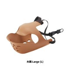 OPPO Dog Muzzle Quack Face - Large (Brown)