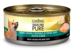 Canidae Pure Wet Cat Food - Shredded Chicken with Pumpkin in broth (70g)
