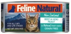 F9 Natural Cat Canned Food - Beef & Hoki 85g