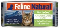 F9 Natural Cat Canned Food - Chicken & Lamb Feast 85g
