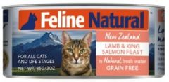 F9 Natural Cat Canned Food - Lamb & King Salmon Feast 85g