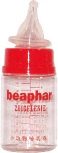 Beaphar Nursing Bottle For Small Animals 100ml (Red)