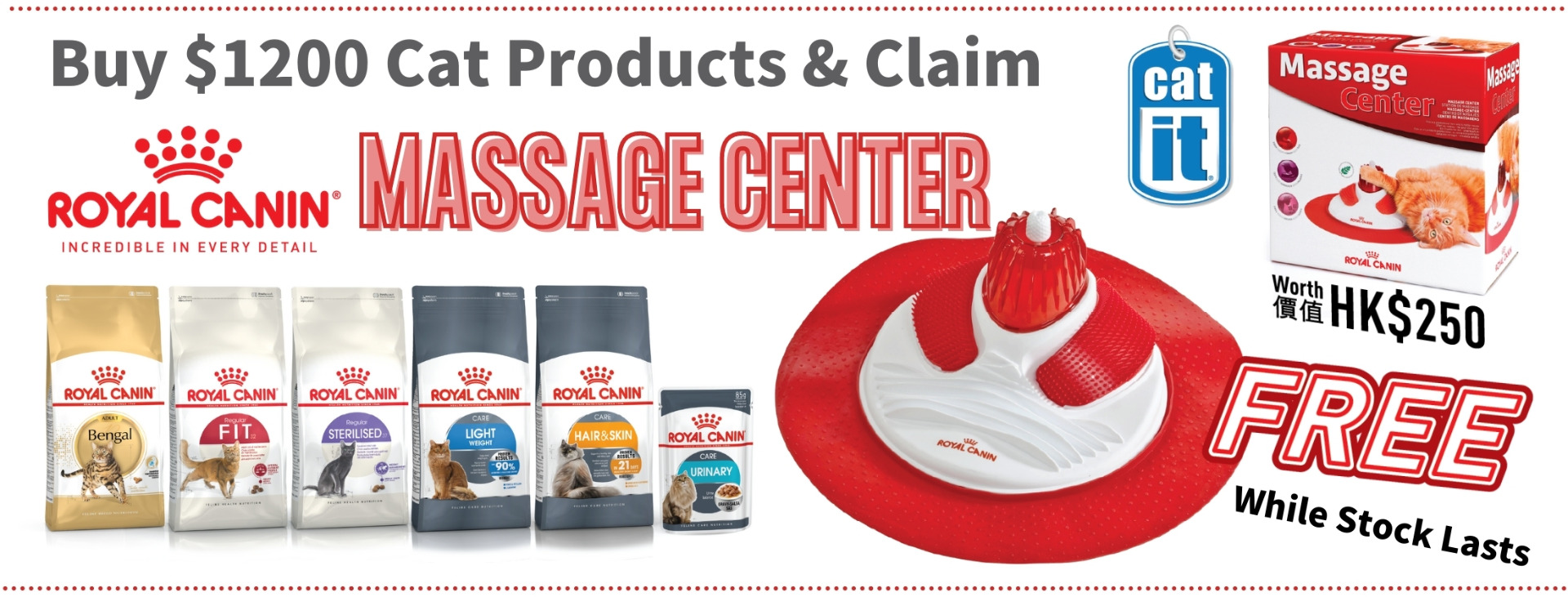 FREE Royal Canin Massage Center