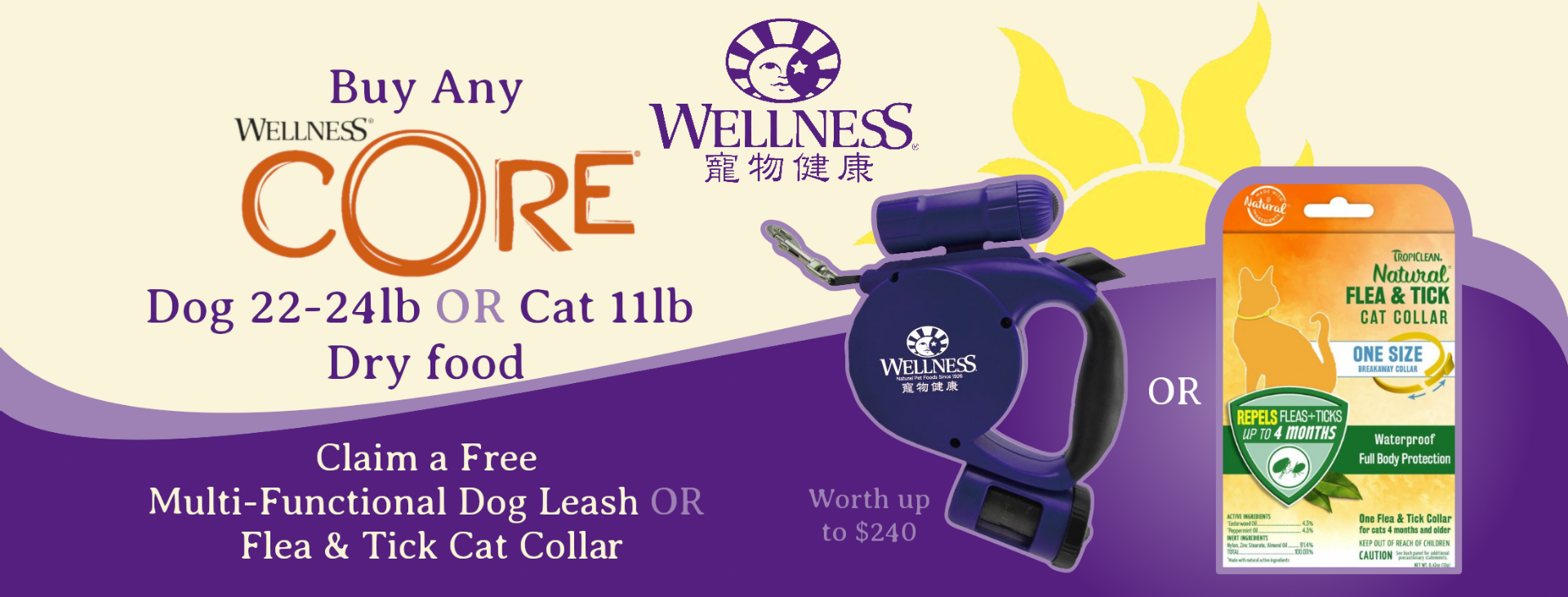 Buy a Large Bag of Wellness Core Dry Food & Choose a Free Gift