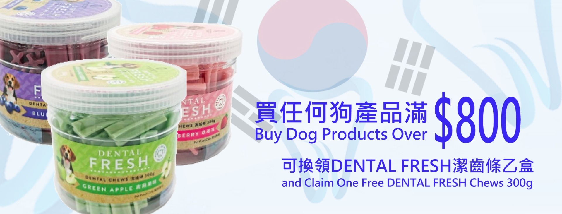 Claim a Free Dental Fresh - Dog Dental Treats
